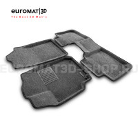 Текстильные 3D коврики Euromat3D Business в салон для Toyota Camry V50 (2011-2017) № EMC3D-005104G Серые